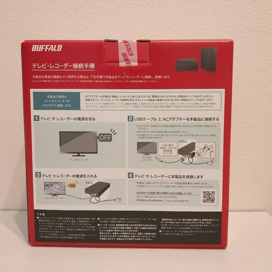 バッファロー 外付けハードディスク(外付HDD)HD-EDS6U3-BC