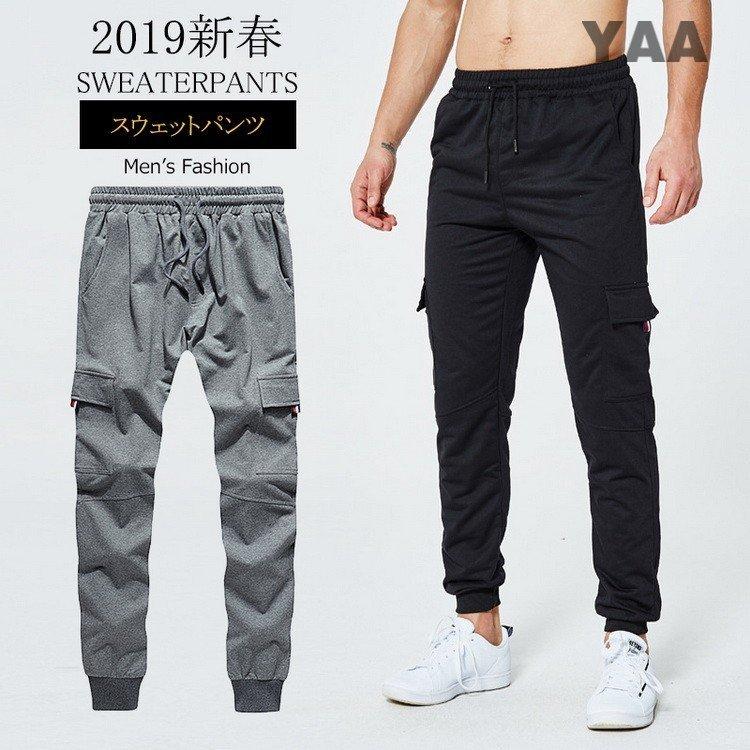 スウェットパンツ メンズ ジョガーパンツ トレッキングパンツ スウェットパンツ メンズ ジョガーパンツ トレッキングパンツ スポーツ ジャ