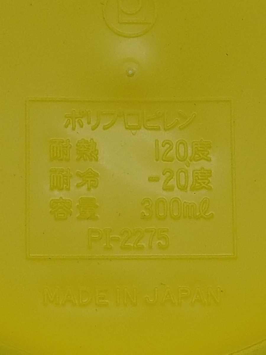 非売品 森永 クリープマグ 未使用 高さ約10.5㎝ 当時物 昭和レトロ ノベルティ プラスチック製 マグカップ デッドストック レア_画像5