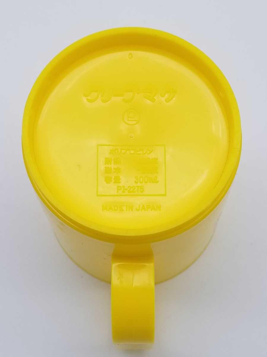 非売品 森永 クリープマグ 未使用 高さ約10.5㎝ 当時物 昭和レトロ ノベルティ プラスチック製 マグカップ デッドストック レア No.3_画像4