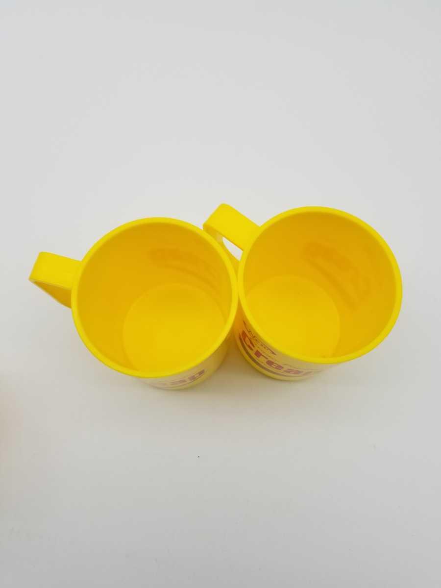 非売品 森永 クリープマグ 未使用 2個セット 高さ約10.5㎝ 当時物 昭和レトロ ノベルティ プラスチック製 マグカップ デッドストック レア_画像3