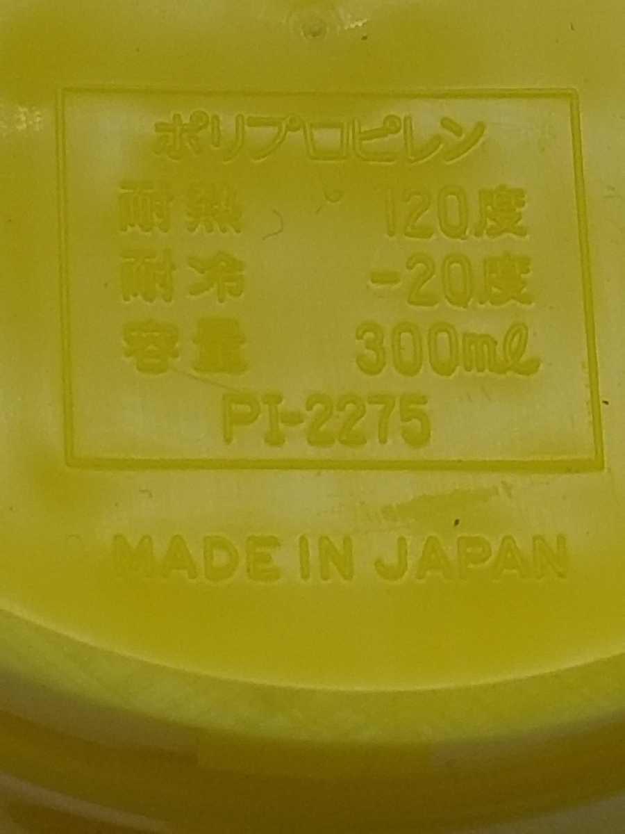 非売品 森永 クリープマグ 未使用 2個セット 高さ約10.5㎝ 当時物 昭和レトロ ノベルティ プラスチック製 マグカップ デッドストック レア_画像4