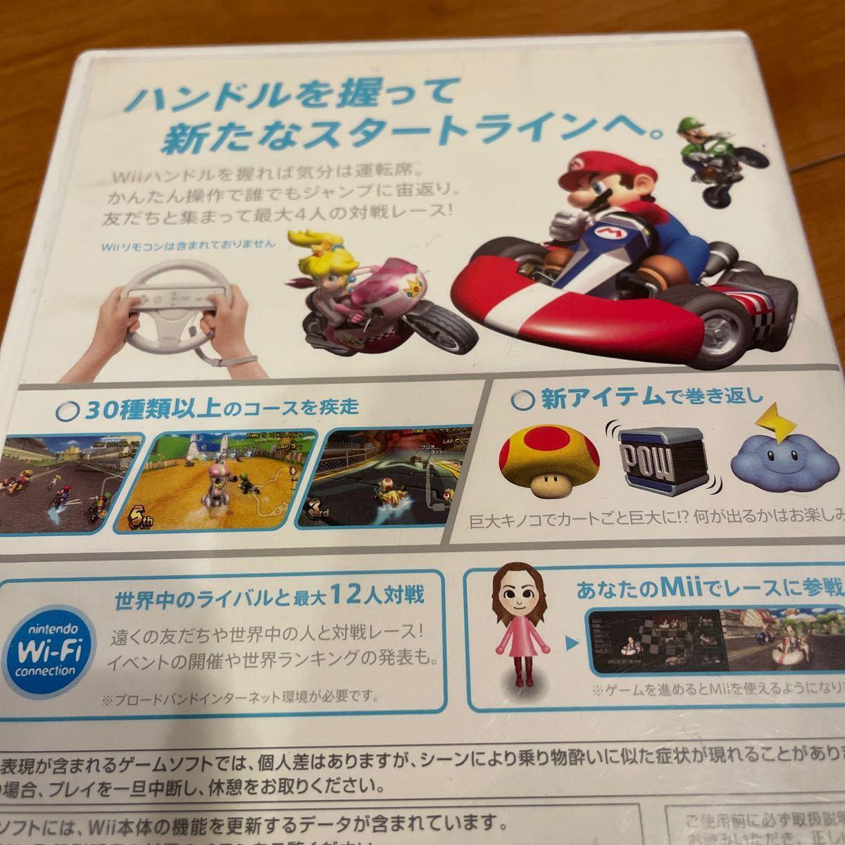 ニンテンドーWii   マリオカートソフト・ハンドル・リモコン