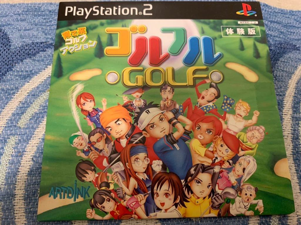 PS2体験版ソフト ゴルフルGOLF 体験版 非売品 未開封 送料込み アートディンク ARTDINK プレイステーション PlayStation DEMO DISC