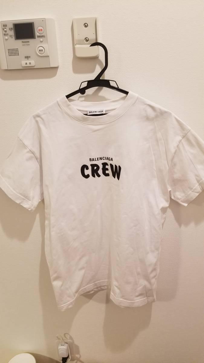 神戸大丸BALENCIAGAで購入 BALENCIAGA TシャツサイズS