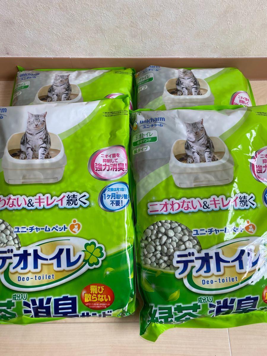 デオトイレ 飛び散らない 緑茶成分入り消臭サンド 4L × 4袋
