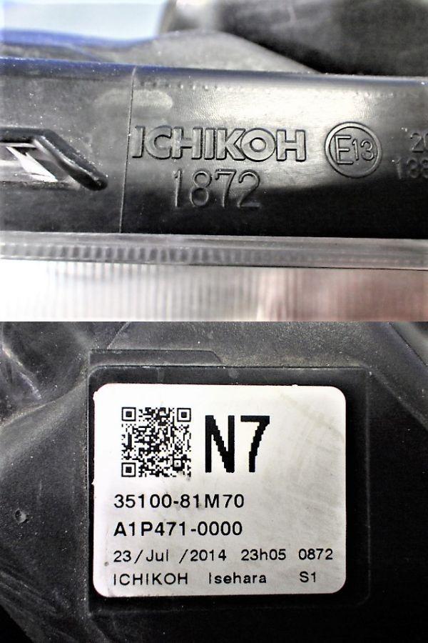 3686 スペーシアカスタム MK32S XSリミテッド 右ライト HID 1872 35100-81M70 美品_画像4