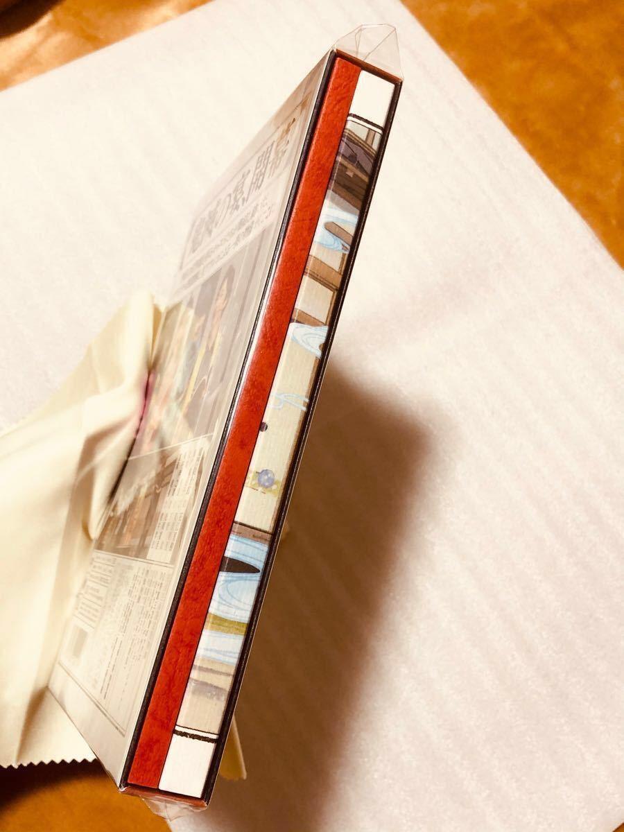 鬼滅の刃 鬼滅の宴 完全生産限定版 DVD キメツ学園 煉獄 杏寿郎 冨岡 義勇 炭治郎 禰豆子 善逸 伊之助 限定 鬼滅