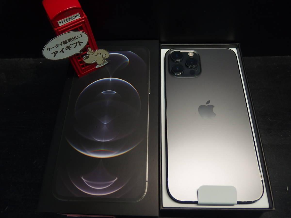 【新品未使用】docomo iPhone12 Pro Max 512GB Graphite SIMロック解除済 利用制限○ ★ #1022_画像1