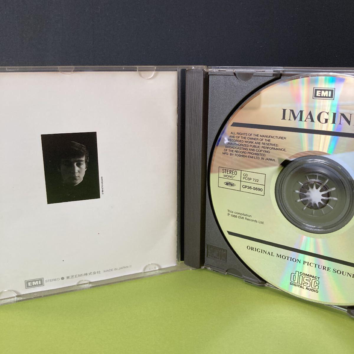 ジョン・レノン「イマジン」オリジナル・サウンドトラック」