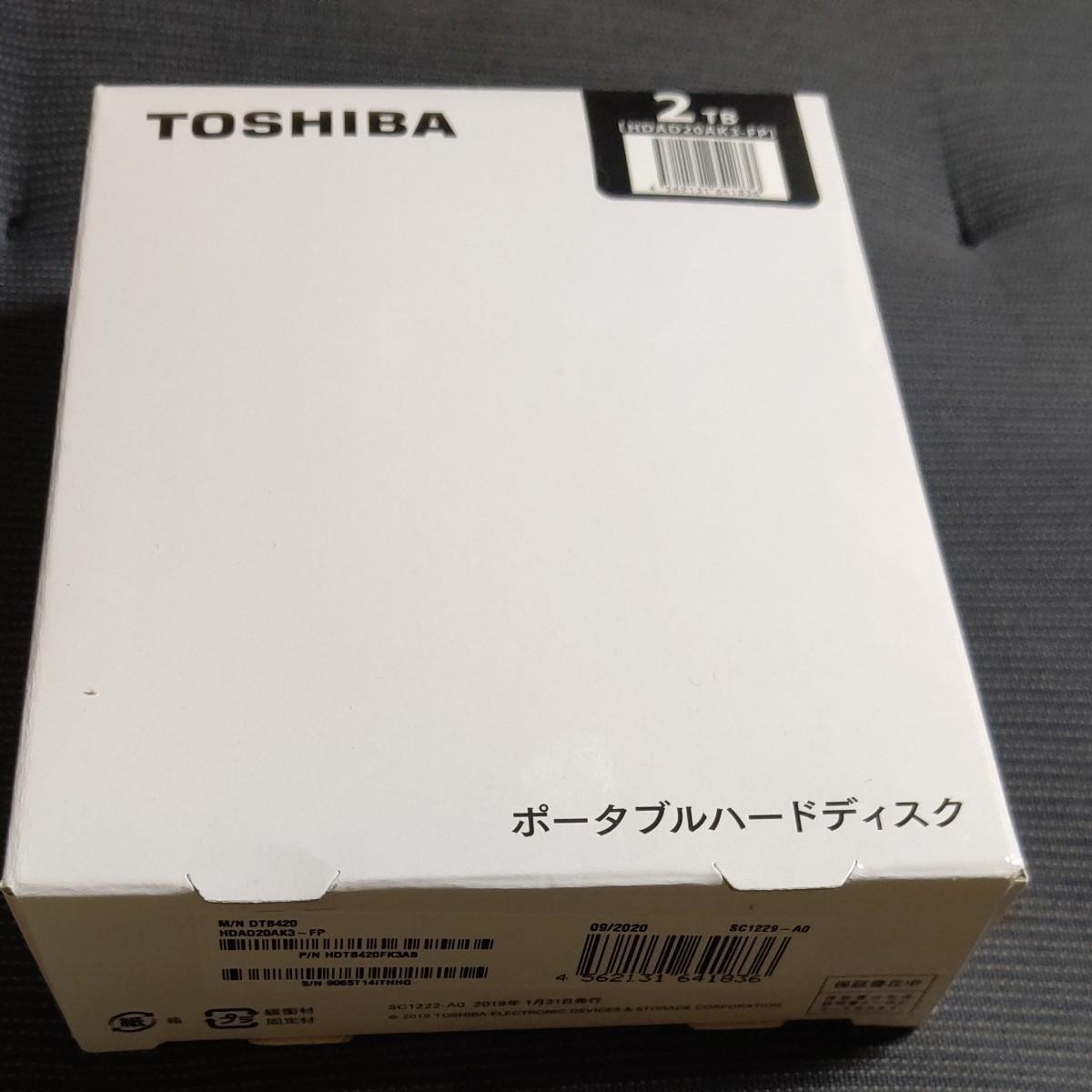 HDAD20AK3-FP Toshiba 2TB 外付けハードディスク