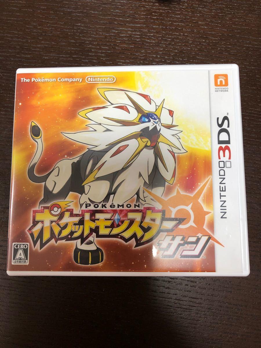 ポケットモンスターサン ポケモン ポケモンサン 3DSソフト