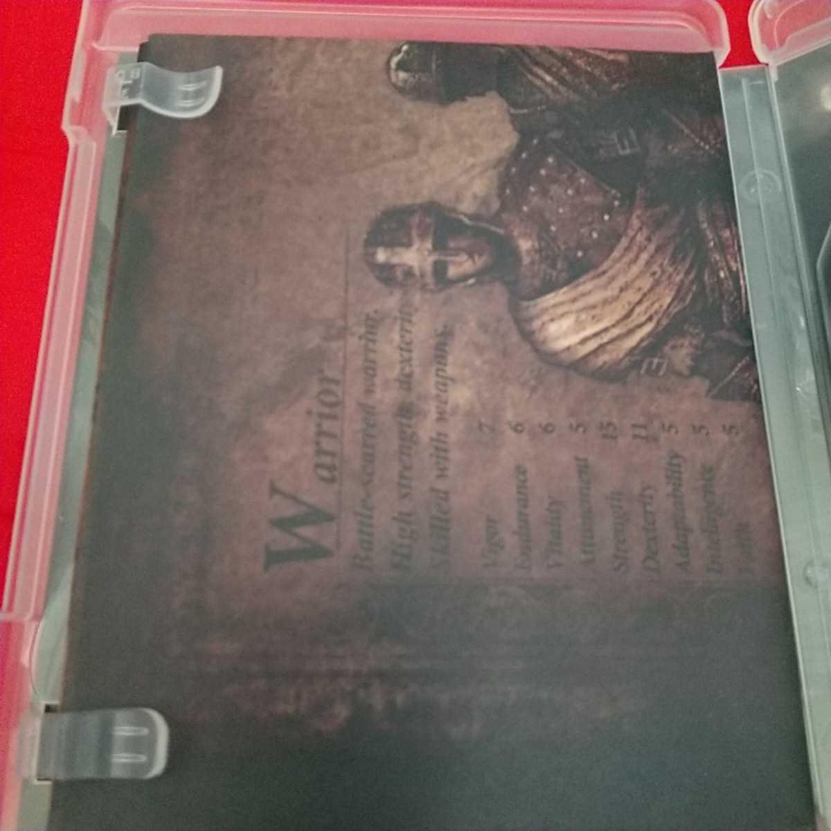 ダークソウル2 スペシャルマップ オリジナルサウンドトラック