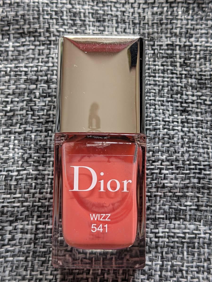 Dior VERNIS #541 WIZZ ディオール ヴェルニ 541 ウィズ 生産終了品 新品未使用 正規輸入品