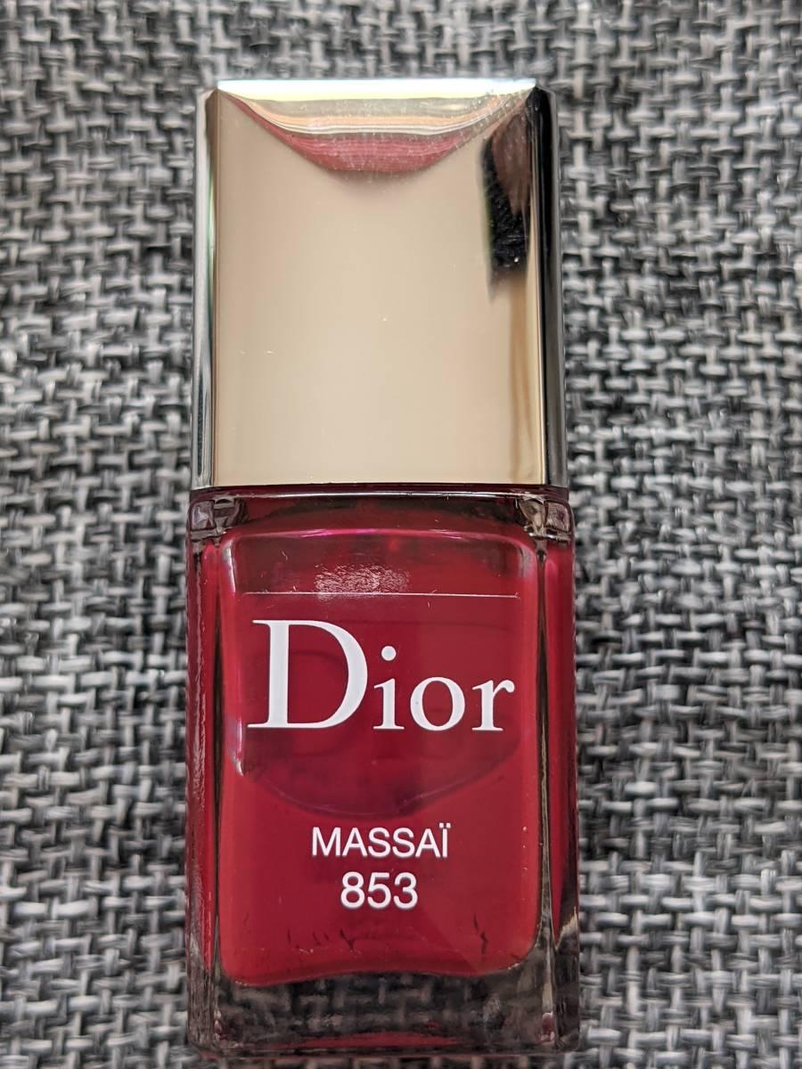 Dior VERNIS #853 MASAI ディオール ヴェルニ 853 マサイ 新品未使用 正規輸入品