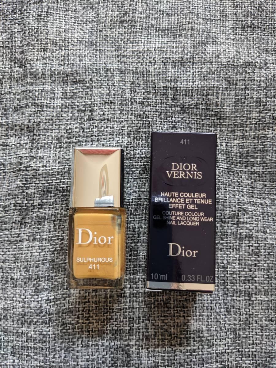 Dior VERNIS #411 SULPHUROUS ディオール 411 サルフォラス 生産終了品 正規輸入品 新品未使用