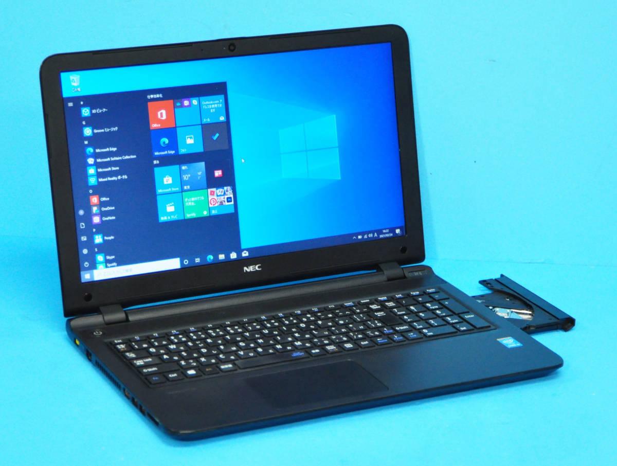 ♪ 良品 上位モデル NEC VK17TF-M ♪ Core i5-4210U / メモリ8GB / 新SSD:240GB / マルチ / カメラ / Wlan / テンキー/ Office2019/ Win10_画像1