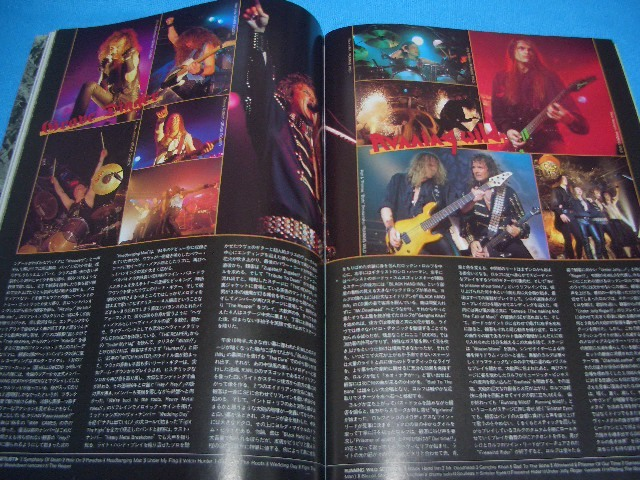 ★BURRN!★送料無料【1994年8月】SLAYER / PANTERA / CARCASS / HELLOWEEN / DEF LEPPARD / RUNNING WILD / GRAVE DIGGER / VICIOUS RUMORS_画像6