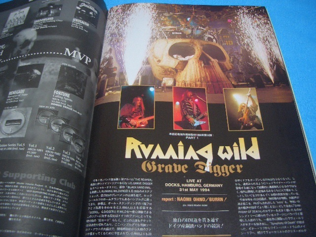 ★BURRN!★送料無料【1994年8月】SLAYER / PANTERA / CARCASS / HELLOWEEN / DEF LEPPARD / RUNNING WILD / GRAVE DIGGER / VICIOUS RUMORS_画像5