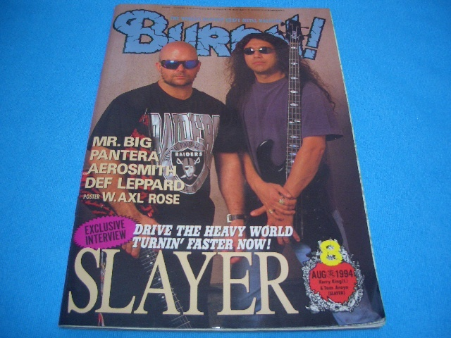 ★BURRN!★送料無料【1994年8月】SLAYER / PANTERA / CARCASS / HELLOWEEN / DEF LEPPARD / RUNNING WILD / GRAVE DIGGER / VICIOUS RUMORS_画像1
