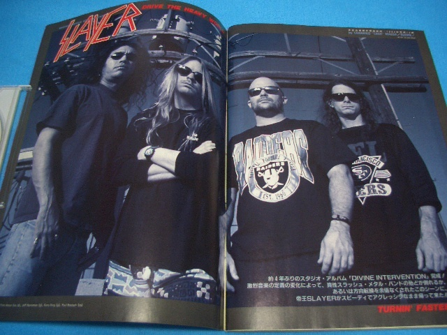 ★BURRN!★送料無料【1994年8月】SLAYER / PANTERA / CARCASS / HELLOWEEN / DEF LEPPARD / RUNNING WILD / GRAVE DIGGER / VICIOUS RUMORS_画像4