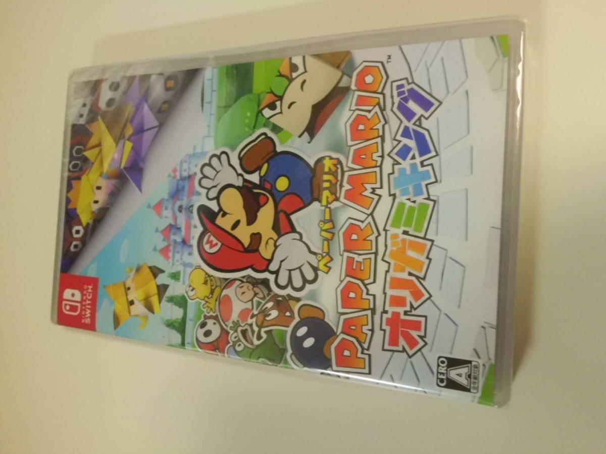 【送料無料】 新品 未開封「 ペーパーマリオ オリガミキング」 Nintendo Switch ニンテンドースイッチ