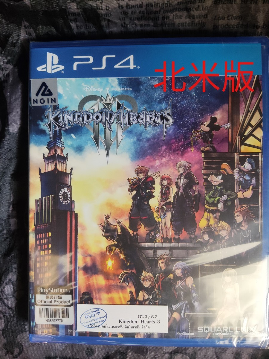 キングダムハーツ3 北米版 Kingdom Hearts  PS4 キングダムハーツⅢ