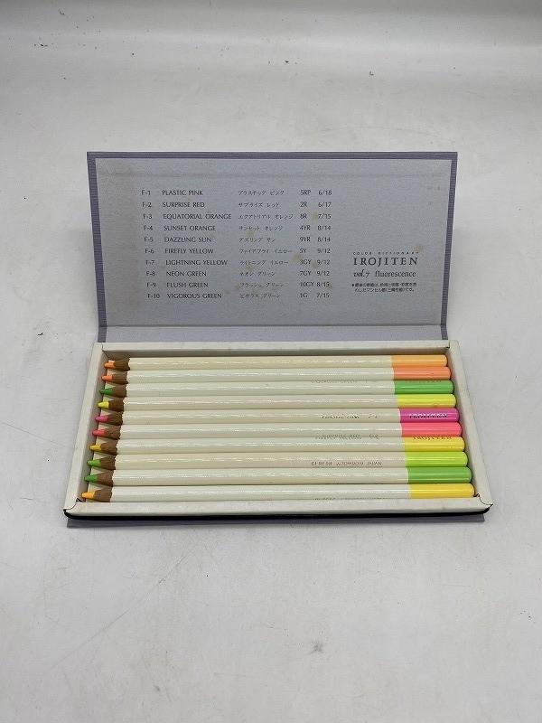 ほぼ未使用 トンボ鉛筆 IROJITEN 色辞典 第1集~第3集 Vol.1~9 90色 色鉛筆 色塗り 塗り絵 箱あり 櫻Y0320-121_画像8