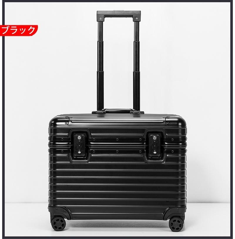 アルミスーツケース 17インチ ブラック 機内持ち込み 小型 アルミトランク 旅行用品 TSAロック キャリーケース キャリーバッグ_画像1