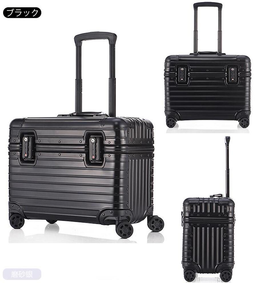 アルミスーツケース 17インチ ブラック 機内持ち込み 小型 アルミトランク 旅行用品 TSAロック キャリーケース キャリーバッグ_画像2
