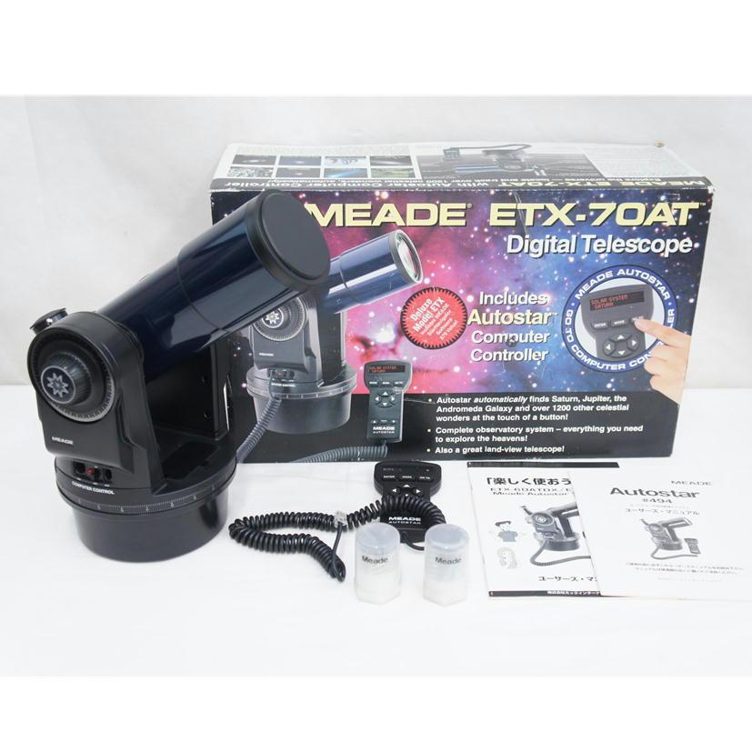 1円【ジャンク】 MEADE ミード 天体望遠鏡 ETX-70AT 【67】