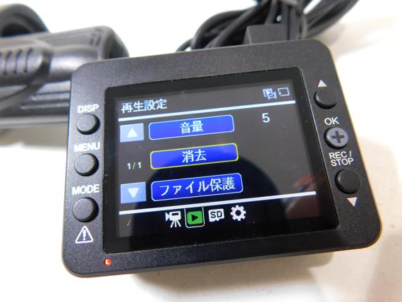 美品◇Yupiteru/ユピテル WD310 ドライブレコーダー◇_画像3