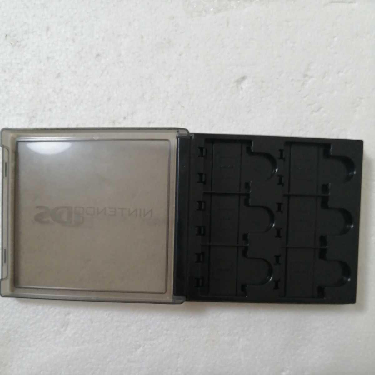 DS用 ゲームソフト 収納ケース