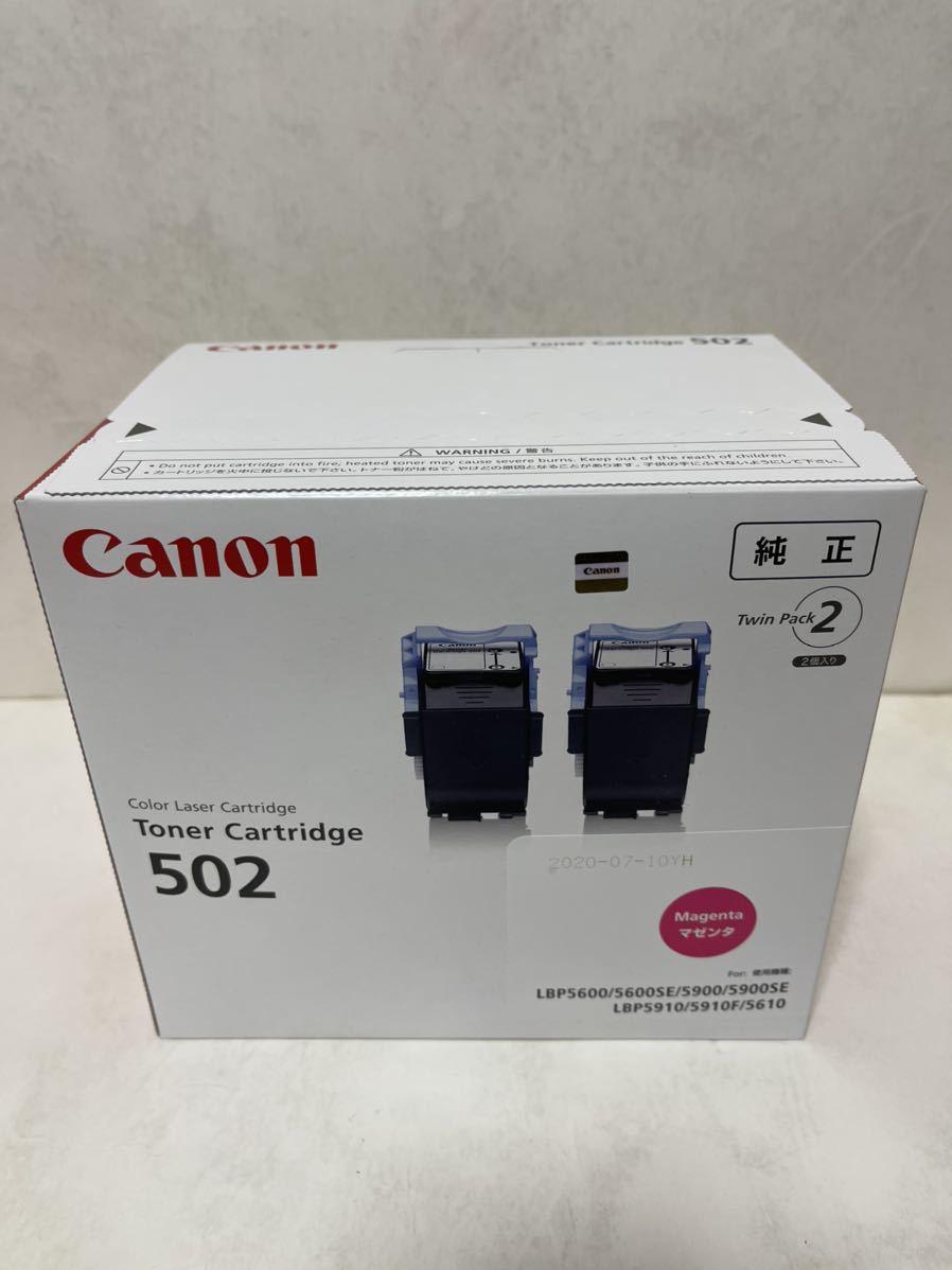Canon トナーカートリッジ 502 マゼンタ 2020年_画像1