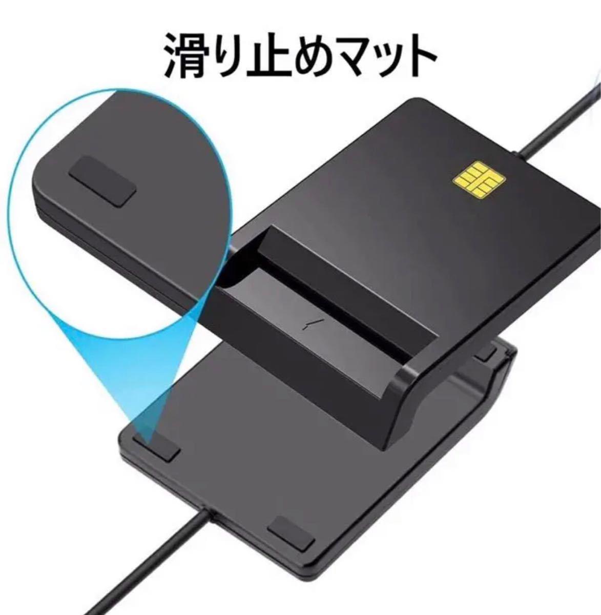 接触型IC カードリーダー USBカードリーダー ICカードリーダー スマートカードリーダー