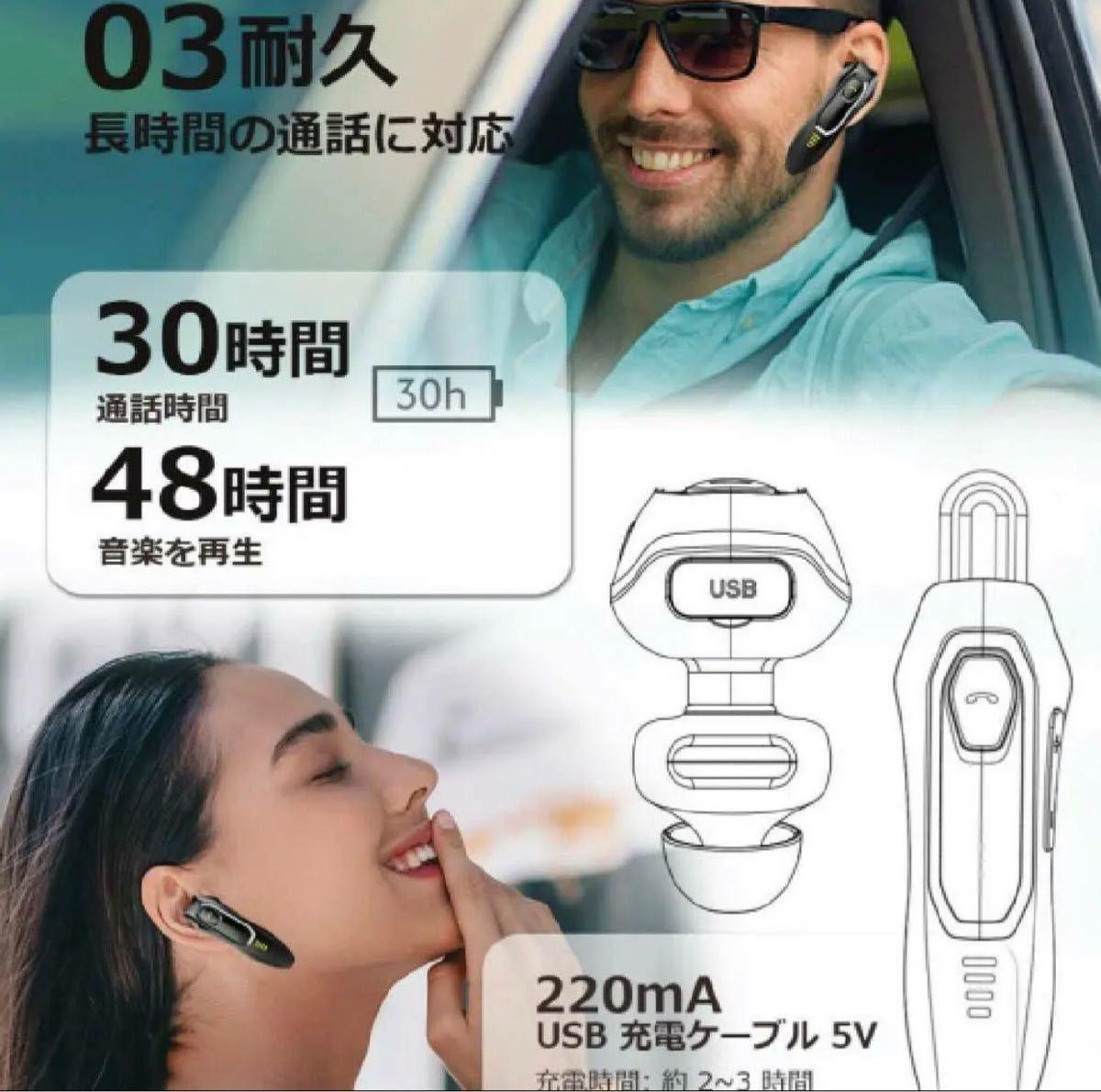 ヘッドセット Bluetooth ハンズフリー通話 ブルートゥースイヤホン 片耳 イヤホン ワイヤレスイヤホン