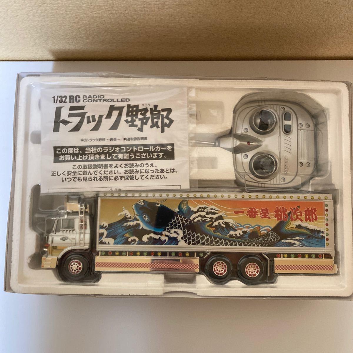 トラック野郎 望郷一番星 再開 ラジコン スカイネット 完成品 デコトラ トラック野郎一番星 桃次郎