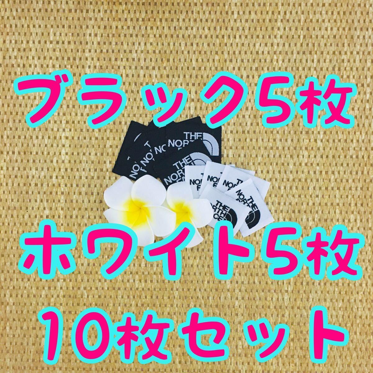 ハンドメイド 布 刺繍 タグ