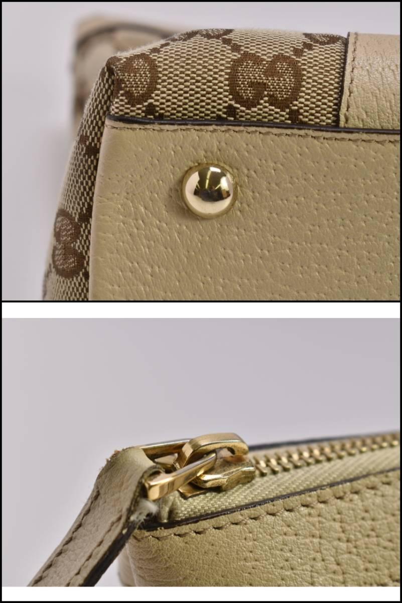 グッチ GUCCI トートバッグ アビー ABBEY 141470 レディース GGキャンバス 保存袋付き イタリア製 → 2103LS010_画像9