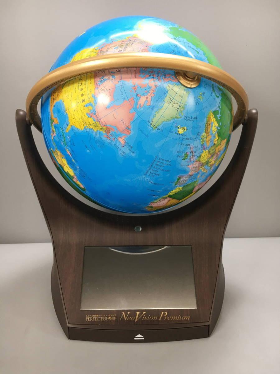 地球儀 価格 しゃべる しゃべる地球儀の人気おすすめランキング15選【2019年最新版】