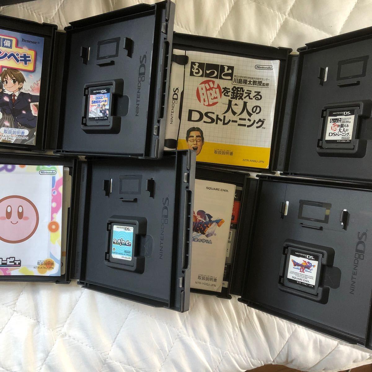 DS、3DSソフトまとめ売り