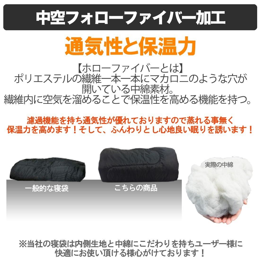 寝袋 シュラフ 封筒型 -15度 デジタル迷彩 デザート 新品未使用 キャンプ