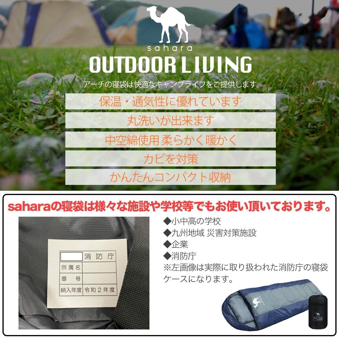 寝袋 シュラフ 封筒型 -15度 デジタル迷彩 デザート 新品未使用 キャンプ シュラフ 軽量