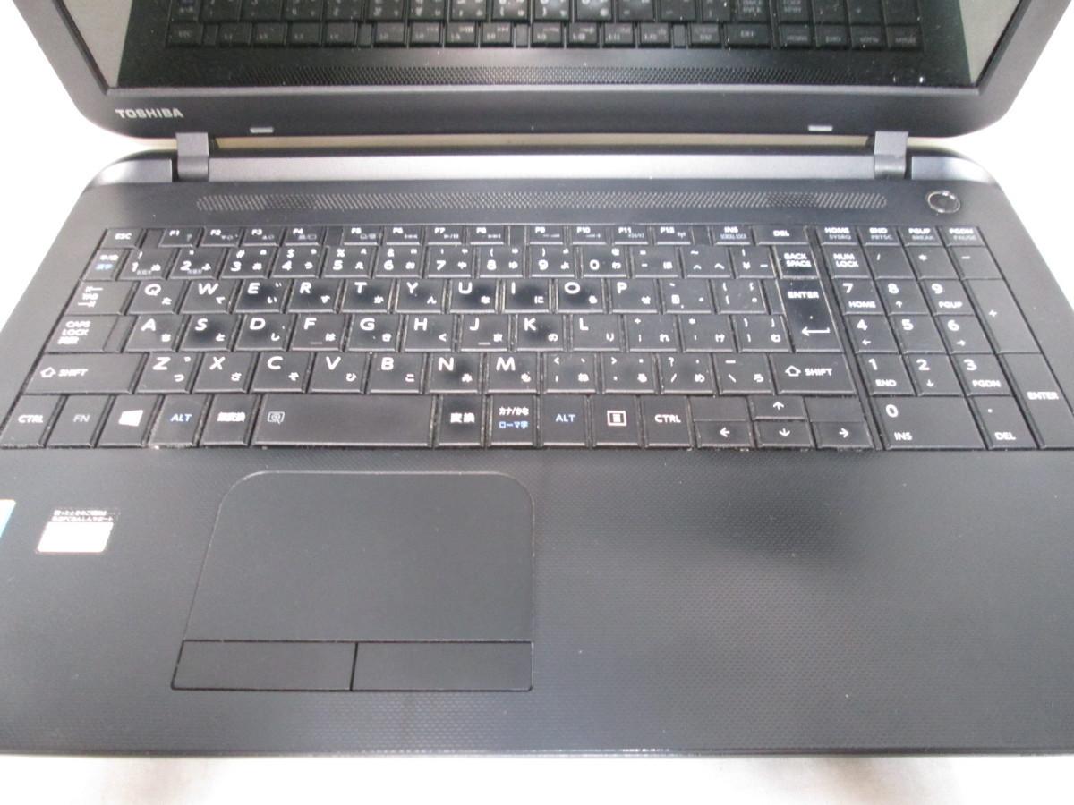 東芝 dynabook BB25/MB PB25MCAD482JD7Y Core i3 4025U 1.9GHz 15.6インチ DVDマルチ ジャンク [78807]_画像2