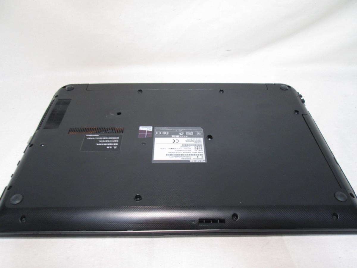 東芝 dynabook BB25/MB PB25MCAD482JD7Y Core i3 4025U 1.9GHz 15.6インチ DVDマルチ ジャンク [78807]_画像7