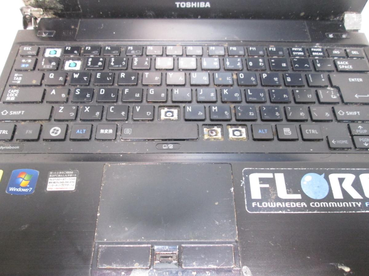 東芝 dynabook R730/26A PR73026ARFB Core i3 370M 2.4GHz 4GB 500GB 13.3インチ DVDマルチ Win10 64bit Office Wi-Fi HDMI [78875]_画像2