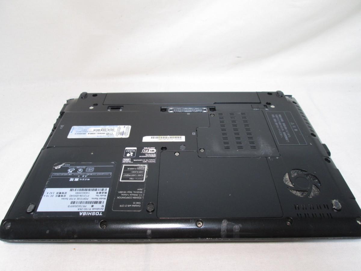 東芝 dynabook R730/26A PR73026ARFB Core i3 370M 2.4GHz 4GB 500GB 13.3インチ DVDマルチ Win10 64bit Office Wi-Fi HDMI [78875]_画像8