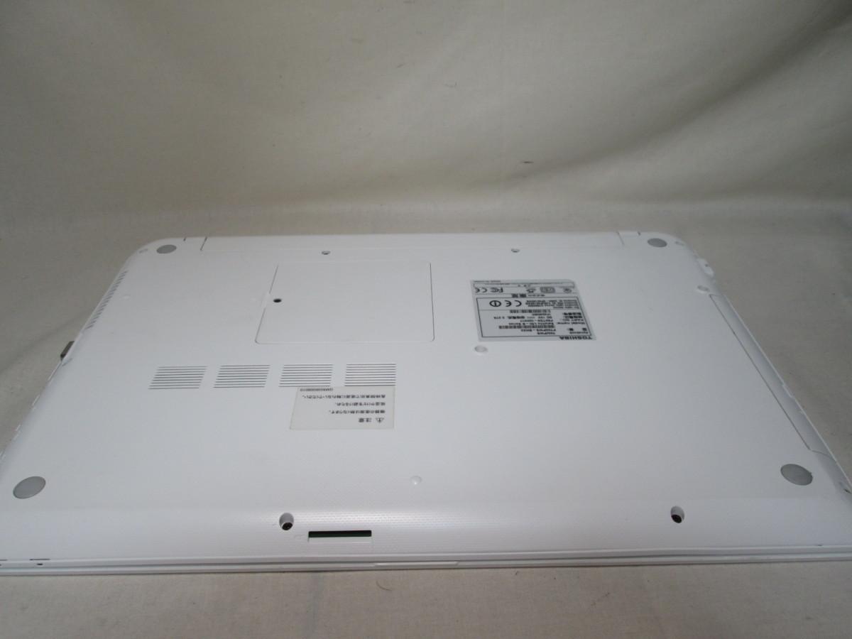 東芝 dynabook T65/PWS Core i5 5200U 2.2GHz 8GB 1TB 15.6インチ DVD作成 ブルーレイ Win10 64bit Office USB3.0 Wi-Fi HDMI [78884]_画像8