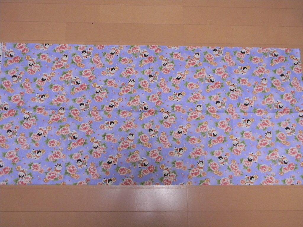 和柄生地 はぎれ◆張り子 犬 花柄◆水色 約50×111cm位