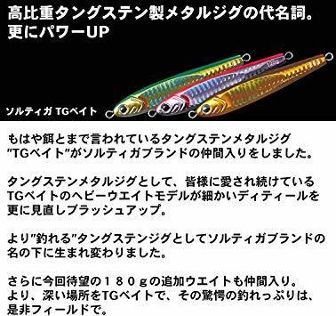 PHグリーンゴールド 120g ダイワ(DAIWA) メタルジグ ソルティガ TGベイト ルアー_画像2